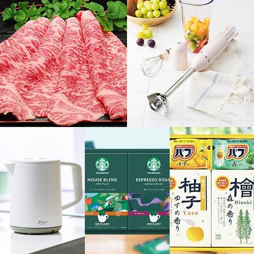 便利なバラエティ食品景品8点セット