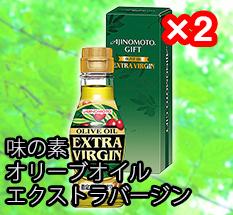 味の素 オリーブオイル 油